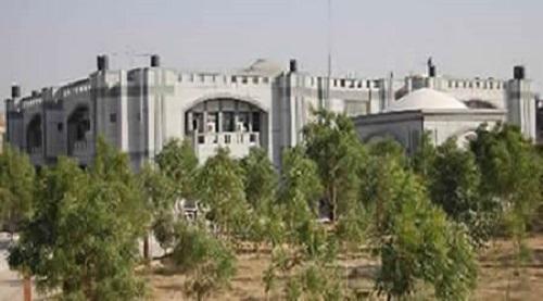 Government Engineering College Bikaner