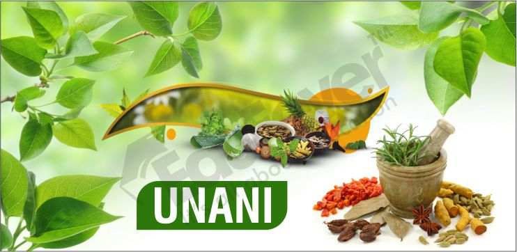 Careers in Unani Medicines – Courses, Job, Scope & Top Colleges