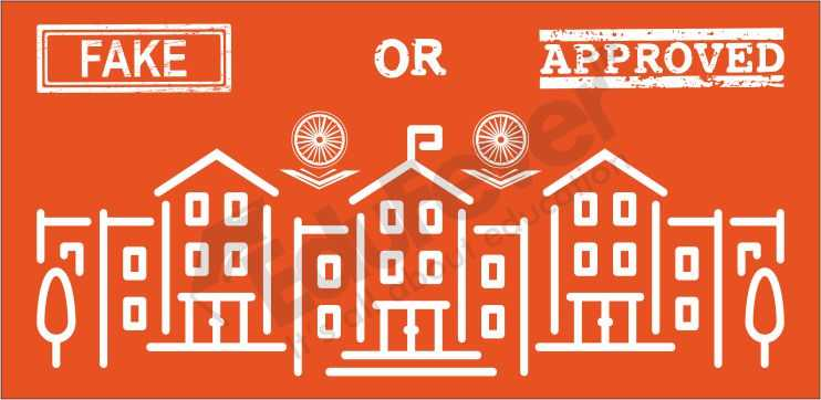 How to Check If Your College is Approved OR Not
