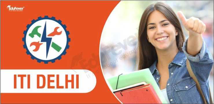 ITI Delhi Admission 2020