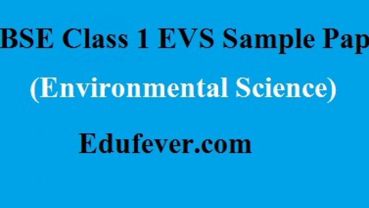Download CBSE Class 1 EVS Sample paper in PDF (SA1 + SA2)