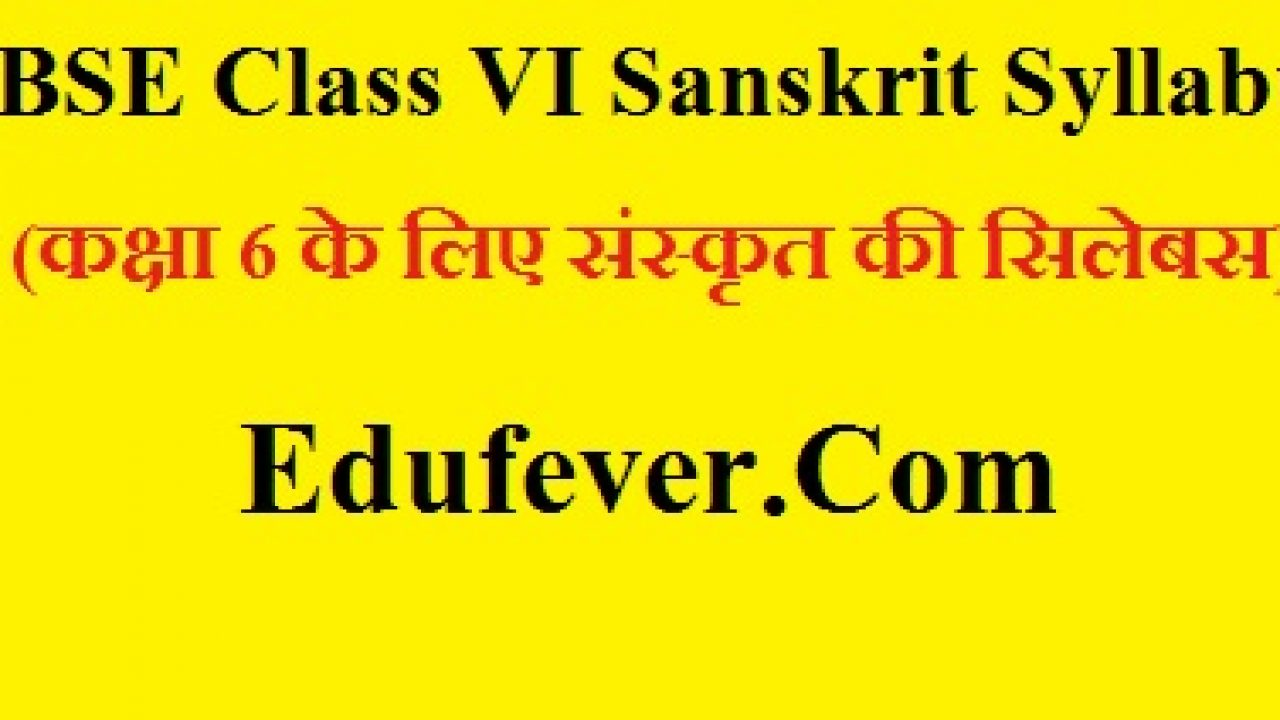 Download CBSE Class 6 Sanskrit Syllabus (2019-20 Session) in PDF