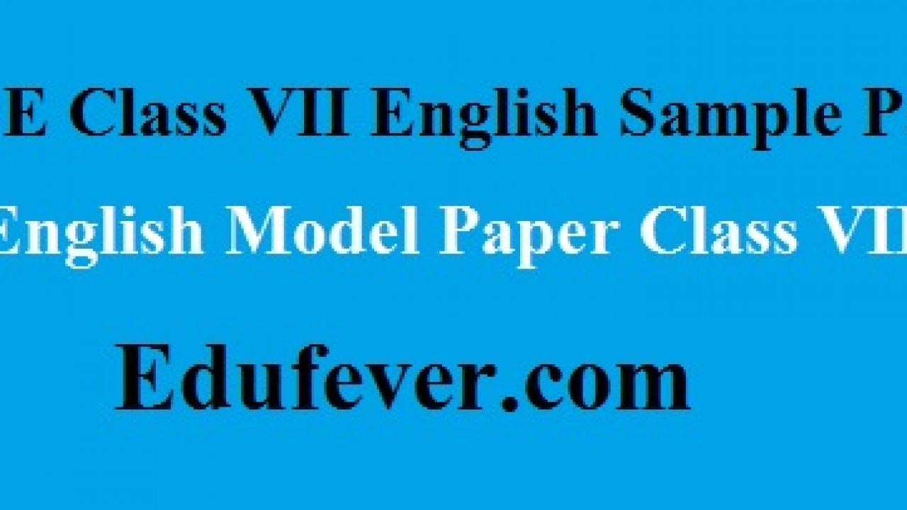 Download CBSE Class 7 English Sample paper in PDF (SA 1 + SA 2)