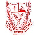 about Bhagalpur Medical College, admission in Bhagalpur Medical College, admission 2019 in Bhagalpur Medical College, Bhagalpur Medical College like admission, fees structure of Bhagalpur Medical College, JLNMC Bhagalpur admission, admission 2019 in JLNMC Bhagalpur, admission JLNMC Bhagalpur, JLNMC Bhagalpur like admission, about JLNMC Bhagalpur, college profile of JLNMC Bhagalpur, course fees of JLNMC Bhagalpur, fees structure of JLNMC Bhagalpur, Jawaharlal Nehru Medical College and Hospital Jlnmc bhagalpur admission, about Jawaharlal Nehru Medical College and Hospital Jlnmc bhagalpur, Jawaharlal Nehru Medical College or Hospital Jlnmc bhagalpur,