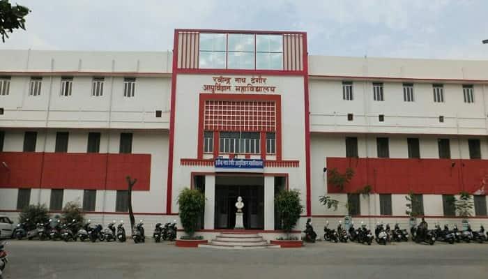 RNTMC Udaipur