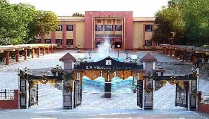SP Medical College
