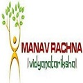 Manav Rachna International University, MRIU Faridabad