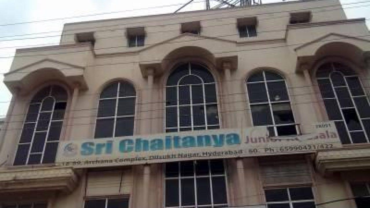 Sri Chaitanya Coaching Institute, Delhi: Fees, Admission