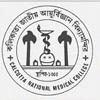 CNMC Kolkata