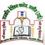 Govt. Medical College Orai