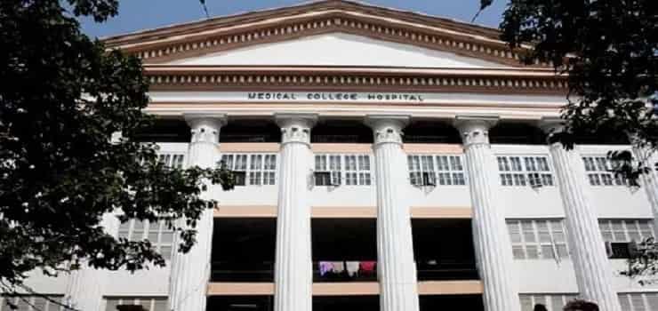 Medical College and Hospital Kolkata