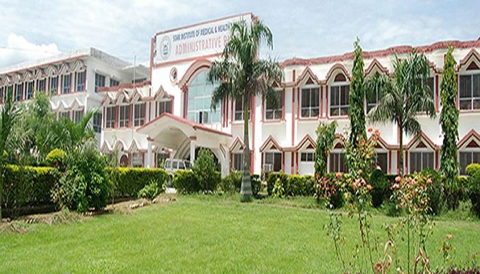 SGRRMC Dehradun