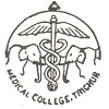 Government Medical College GMC Thrissur, Kerala