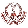 Kottayam Medical College, GMC Kottayam Kerala