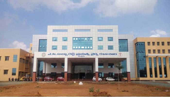 ACSR Nellore