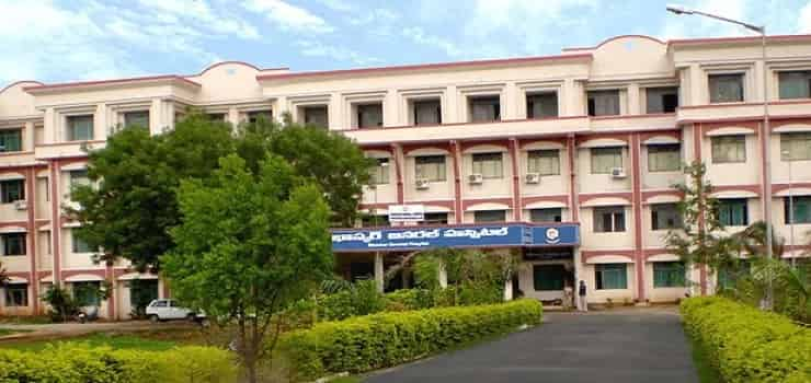 Bhaskar Medical College Hyderabad