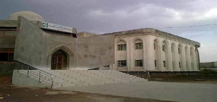 Khaja Banda Nawaz Institute of Medical Sciences Gulbarga