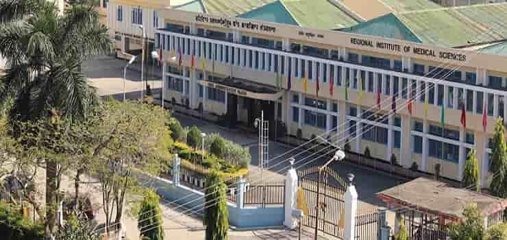 Regional Institute of Medical Sciences Imphal