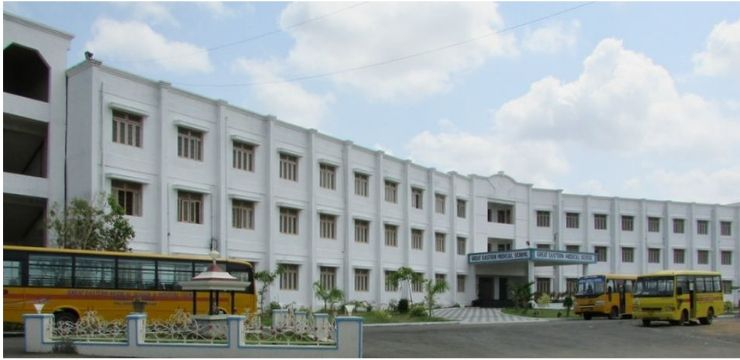 p.s.i-medical-college-chinoutpalli