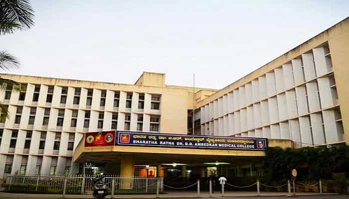 Dr Ambedkar Medical College Bangalore