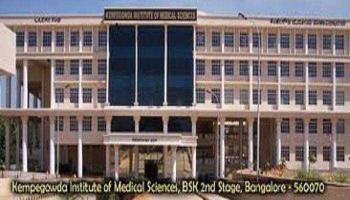 KIMS Bangalore 2019-20: Admission, Fee, Courses, Cutoff