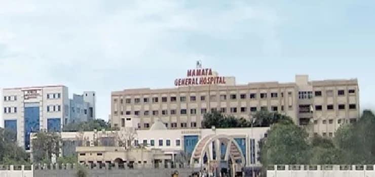 Mamata Medical College Khammam