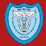 VMMC Solapur