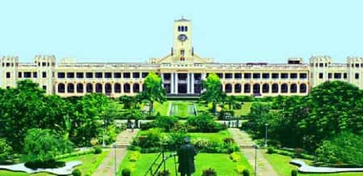 Annamalai Pharmacy College 2020 Admission Fee Course