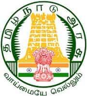 GMC Thiruvannamalai