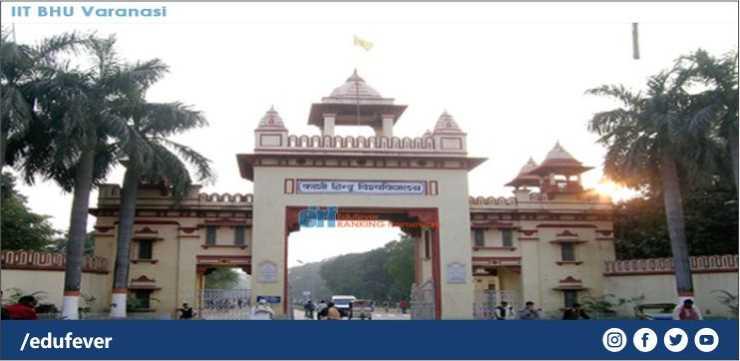 IIT BHU Varanasi