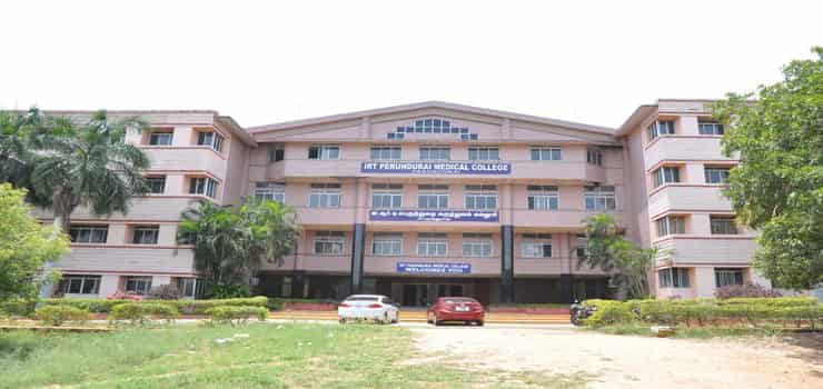 IRTPMC College Perundurai 2019-29: Admission, Fee, Seats