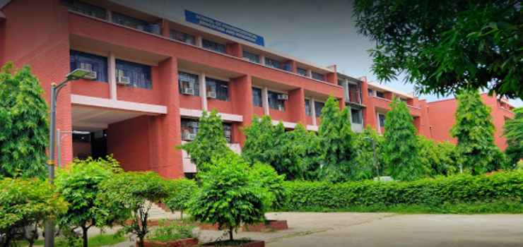 Jamia Hamdard Pharmacy College Delhi
