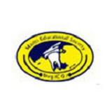 Maitri Dental College Logo
