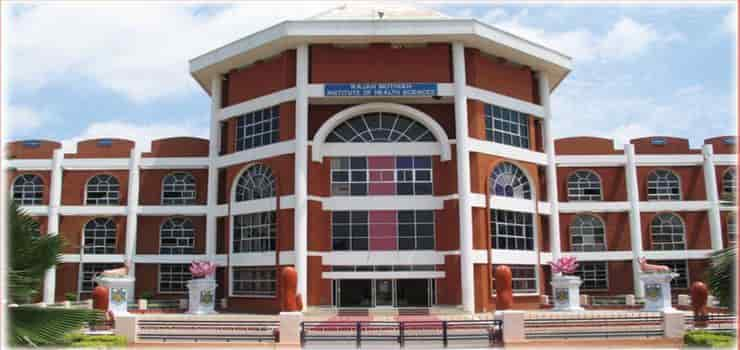 RMMC Annamalainagar 2019-20: Admission, Fees, Seats, Cutoff etc