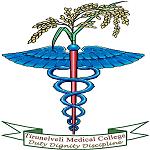 TVMC Tirunelveli