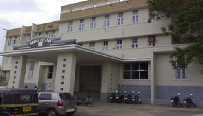 Govt Dental College Thiruvananthapuram