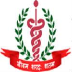 Moti Singh Ayurved College Saran