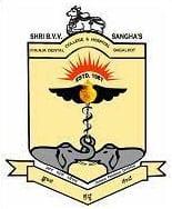 PMNM Dental College Bagalkot