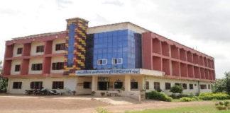 Rajiv Lochan Ayurvedic College Durg