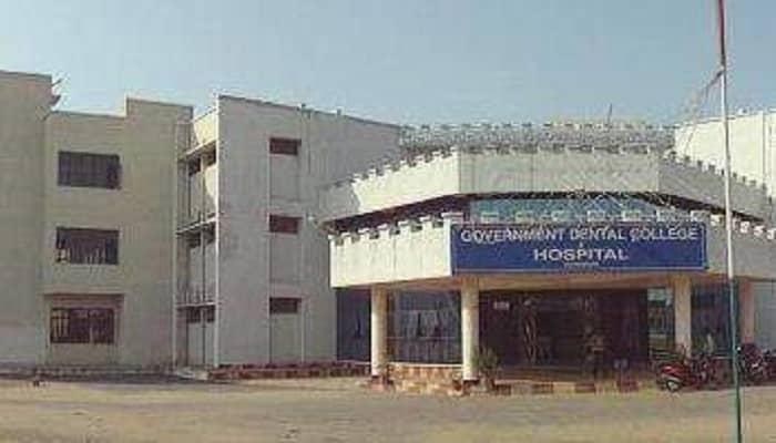 Govt Dental College Hospital in Vijayawada
