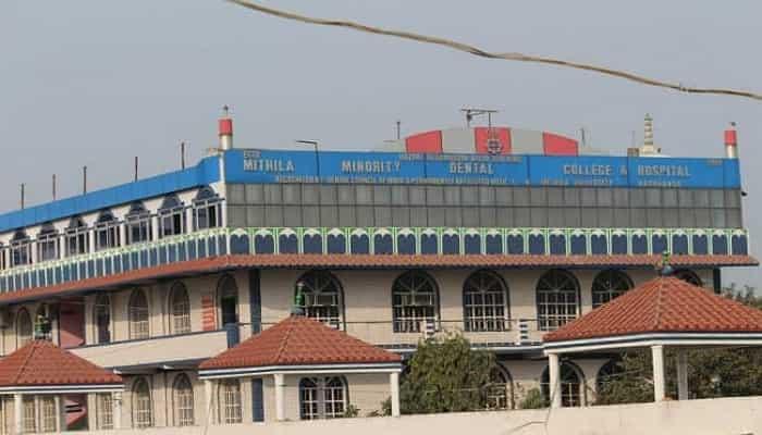 Mithila Minority Dental College and Hospital Darbhanga