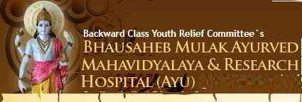 BSM Ayurved Mahavidyalaya Nagpur
