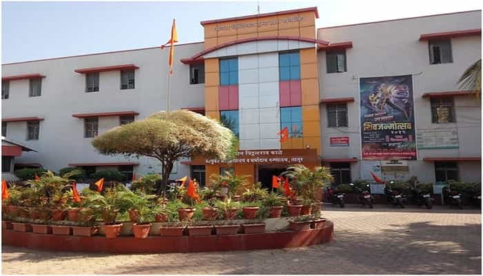 Manjara Ayurvedic College Latur Admission Courses Fees Review Etc
