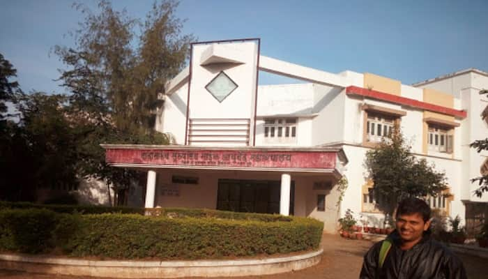 DS Naik Ayurvedic College, Dada Saheb Surupsingh Naik Ayurved Mahavidyalaya