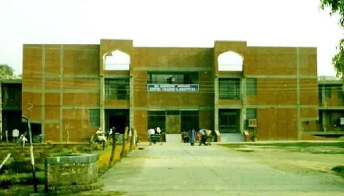 Dr.Ziauddin Ahmad Dental College Aligarh