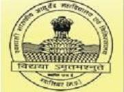 GACH Gwalior Logo