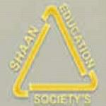 GCDSRC, Pune Logo
