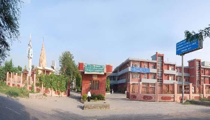 Gaur Brahman Ayurvedic College and Hospital Rohtak