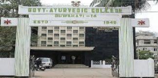 Govt Ayurvedic College Guwahati