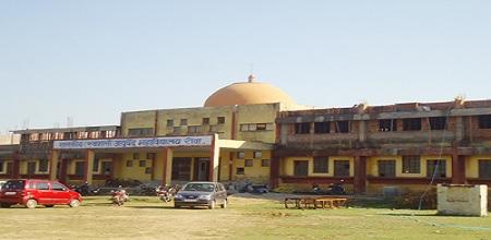 Govt Ayurvedic College Rewa, GACH Rewa